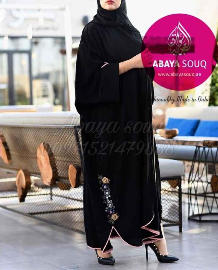 👗شادی کی ڈریس - ABAYA SOUQ www . abayasouq . ae hionably Made in Dubai raya sa 1521479 - ShareChat