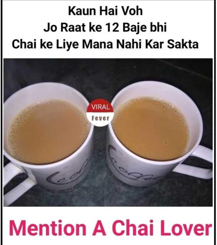 ☕अंतर्राष्ट्रीय चाय दिवस - Kaun Hai Voh Jo Raat ke 12 Baje bhi Chai ke Liye Mana Nahi Kar Sakta VIRAL Fever Mention A Chai Lover - ShareChat