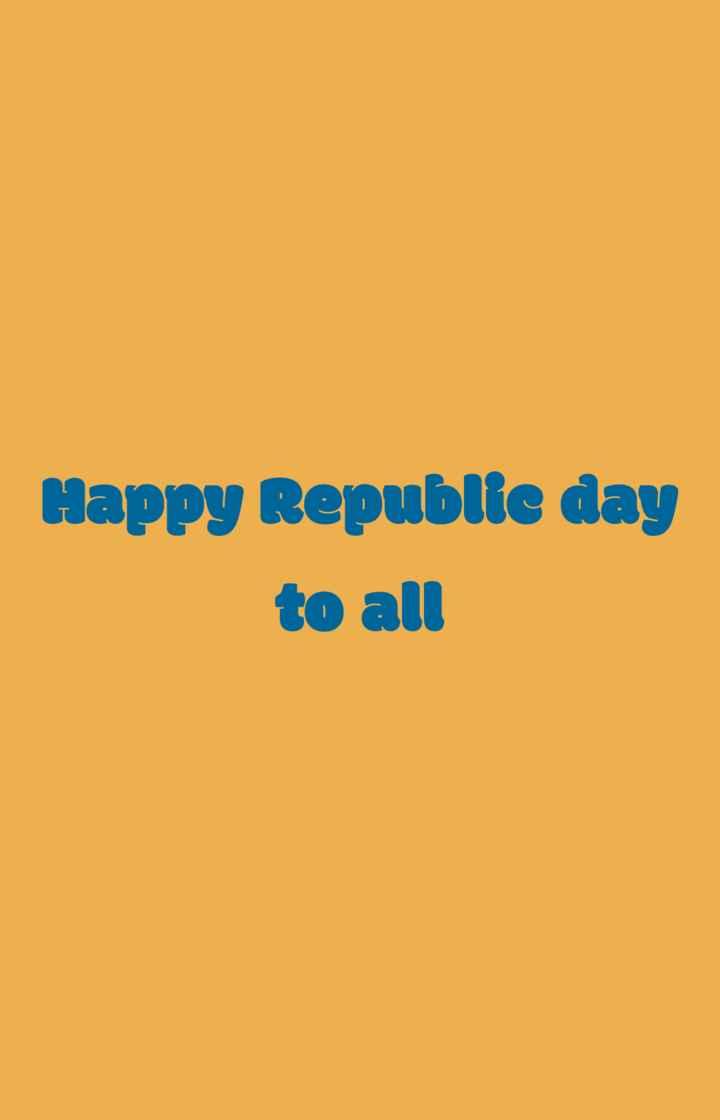 🎇अंतर्राष्ट्रीय पतंग दिवस 🧵 - Happy Republic day to all - ShareChat