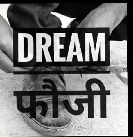 👌अच्छी सोच - DREAM फौजी - ShareChat