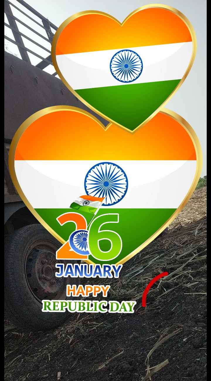 📝 अपने हिसाब से - JANUARY HAPPY REPUBLICDAY - ShareChat