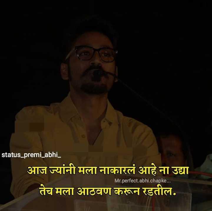 😎अल्लू अर्जुन/प्रभास/साऊथ स्टार्स - ShareChat