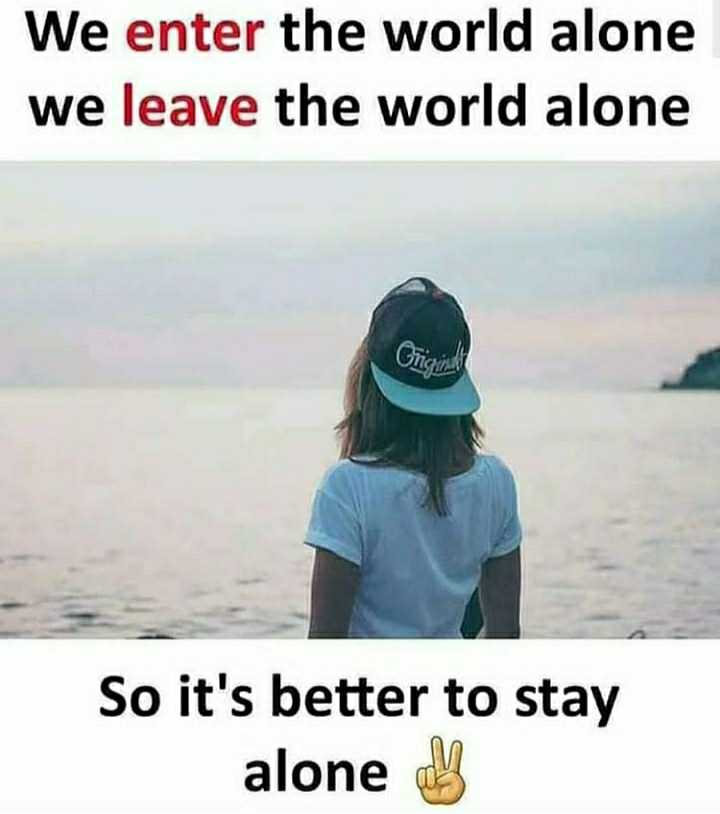 ☝आज का इतिहास - We enter the world alone we leave the world alone Gris So it ' s better to stay alone dy - ShareChat