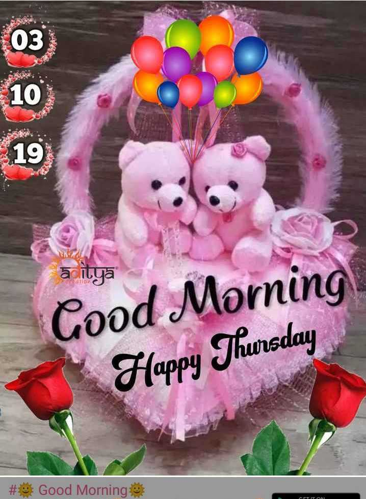 🙏 आज की प्रेरणा - aitya Good Morning Happy Thursday # Good Morning - ShareChat