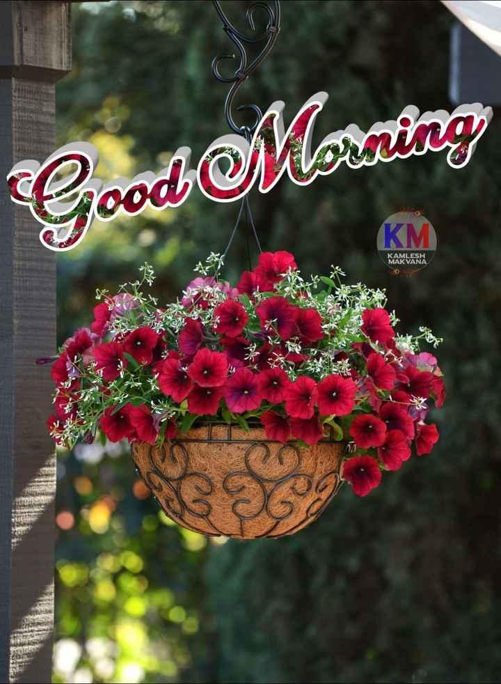 🖼 आर्ट और पेंटिंग्स - Good Morning KM KAMLESH MAKVANA - ShareChat