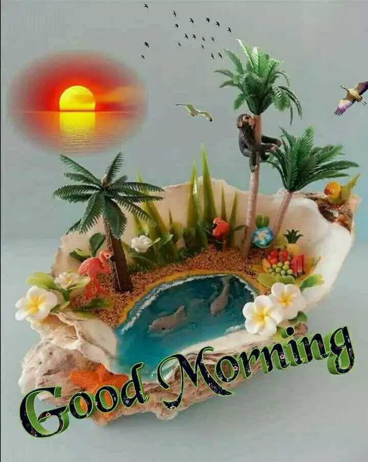🖼 आर्ट और पेंटिंग्स - Good Morning - ShareChat