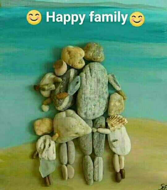 😇 इंटरनेशनल फैमिली डे - Happy family - ShareChat