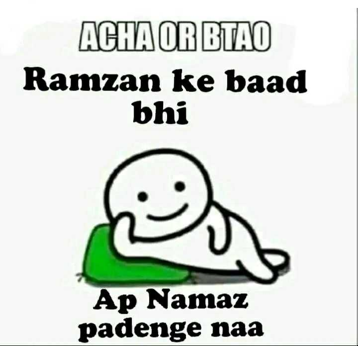 इबादत - ACHA OR BTAO Ramzan ke baad bhi Ap Namaz padenge naa - ShareChat