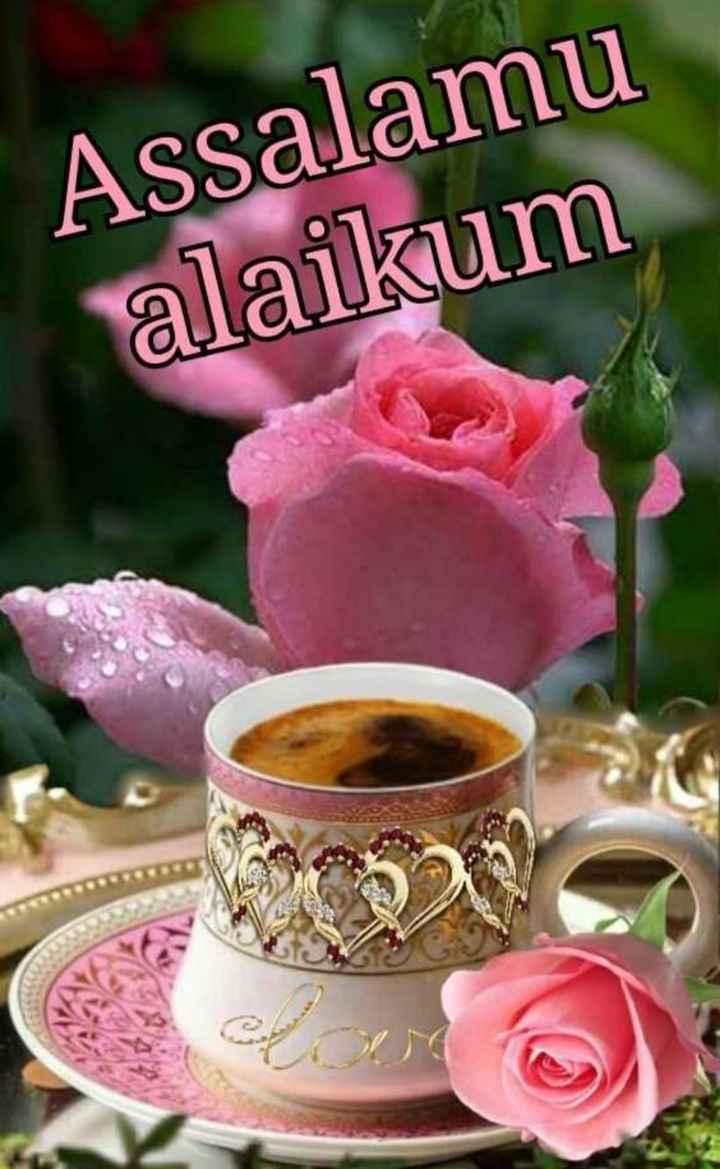 🤲 इबादत - Assalamu alaikum - ShareChat