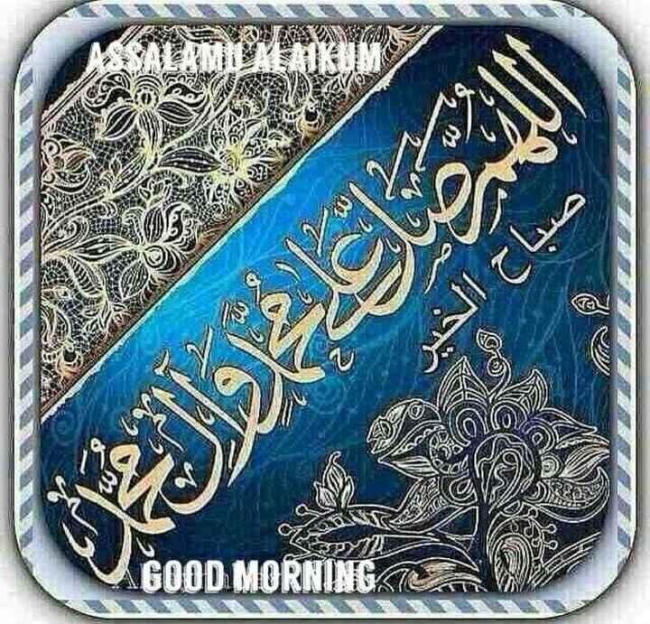 🤲 इबादत - و 5 با GOOD MORNING TO الا صبا الخيرا الاعا وااا ) - ShareChat