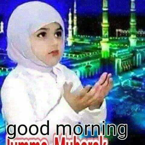इमेज स्टेटस - good morning mam Muhool - ShareChat