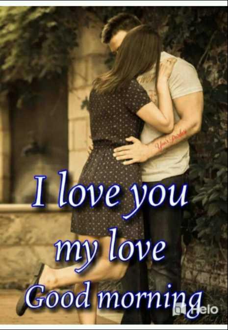 💏 इश्क़-मोहब्बत - LI love you my love Good morningar - ShareChat