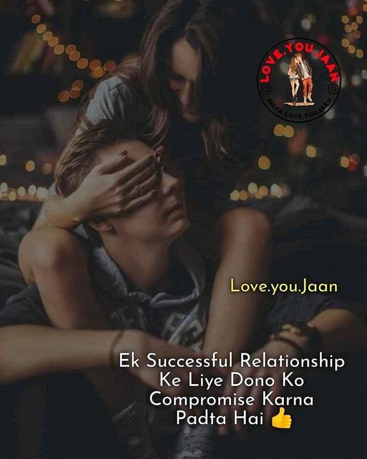 💏 इश्क़-मोहब्बत - AO INSTALO MAAN OVE YOU Love . you . Jaan Ek Successful Relationship Ke Liye Dono Ko Compromise Karna Padta Hai & - ShareChat