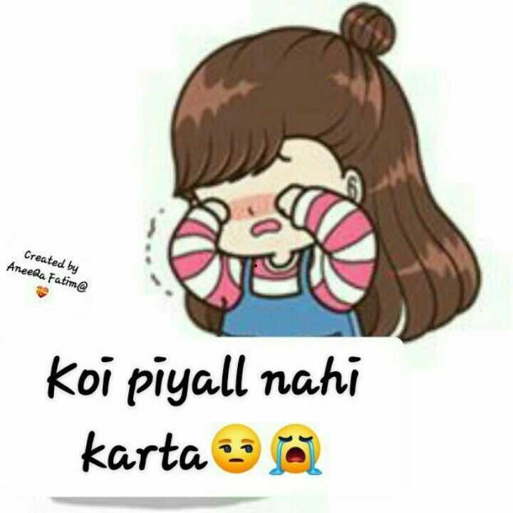 💏 इश्क़-मोहब्बत - Created by Aneema Fatim @ Koi piyall nahi karta - ShareChat