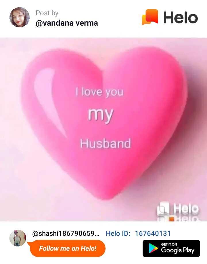 💏 इश्क़-मोहब्बत - Post by @ vandana verma I love you my Husband @ shashi186790659 . . . ID : 167640131 GET IT ON Follow me on ! Google Play - ShareChat