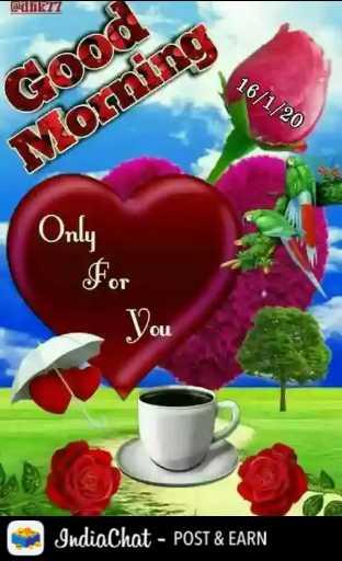 💏 इश्क़-मोहब्बत - @ dakti 16 / 1 / 20 Good Morning IndiaChat - POST & EARN - ShareChat