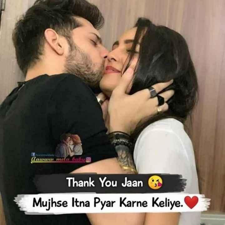 💏 इश्क़-मोहब्बत - ( awww mela babu Thank You Jaan Mujhse Itna Pyar Karne Keliye . - ShareChat