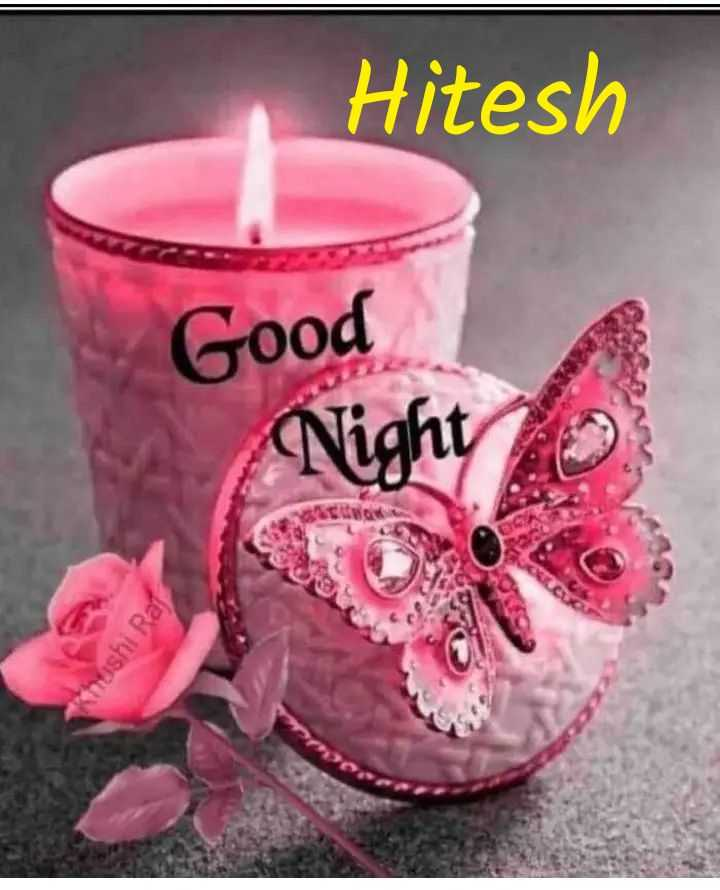 💏 इश्क़-मोहब्बत - Hitesh Good Night Khushi Raj - ShareChat