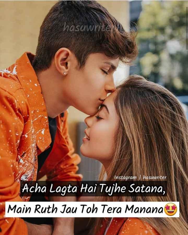 💏 इश्क़-मोहब्बत - hasuwrite Instagram hasuwriter Acha Lagta Hai Tujhe Satana , Main Ruth Jau Toh Tera Mananas - ShareChat