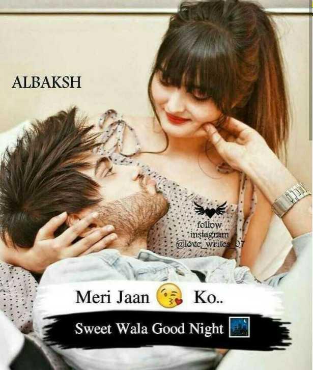 💏 इश्क़-मोहब्बत - ALBAKSH follow • instagram @ love _ writes 07 Meri Jaan Ko . . Sweet Wala Good Night - ShareChat