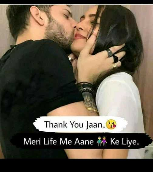 💏 इश्क़-मोहब्बत - Thank You Jaan . . OS Meri Life Me Aane Ke Liye . . - ShareChat