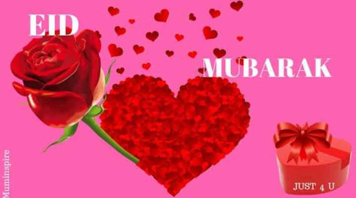 🌙ईद मुबारक - EID MUBARAK Muminspire JUST 4 U - ShareChat