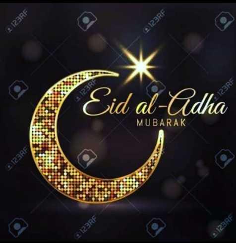 🌙ईद मुबारक - 2 123RF 2 123RF 2 123RF MUBARAK Eid al - Adha 2123RF 2 123RF 123RF - ShareChat