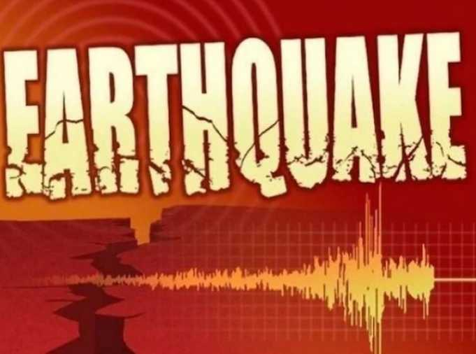 🌏 उत्तर भारत में भूकंप - ShareChat
