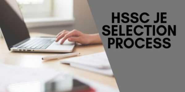 📢एग्जाम/जॉब्स नोटिस बोर्ड - HSSC JE SELECTION PROCESS - ShareChat