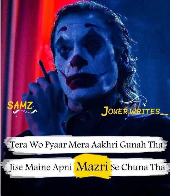 ऐटिटूड 😛 - SAMZ JOKER . WRITES Tera Wo Pyaar Mera Aakhri Gunah Tha Jise Maine Apni Mazri Se Chuna Tha - ShareChat