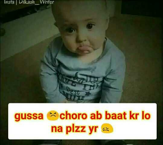 😉  और बताओ_ 😅 - Insia Dikasi _ Writer TE Beso gussa choro ab baat kr lo na plzz yr - ShareChat