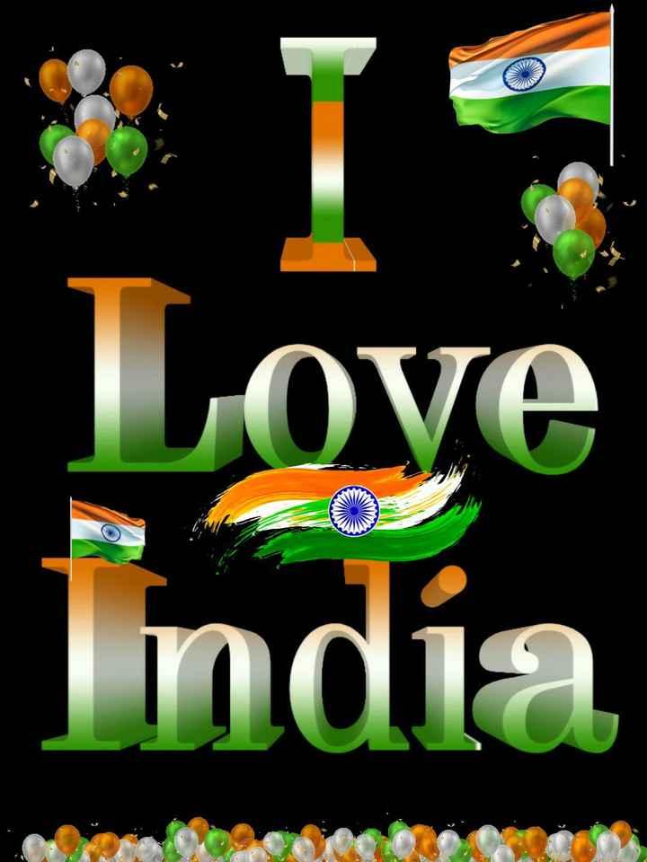 🙏गणतंत्र दिवस की शुभकामनाएं - Jove ndia - ShareChat