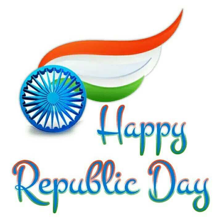 🙏गणतंत्र दिवस की शुभकामनाएं - Son Happy Republic Day - ShareChat