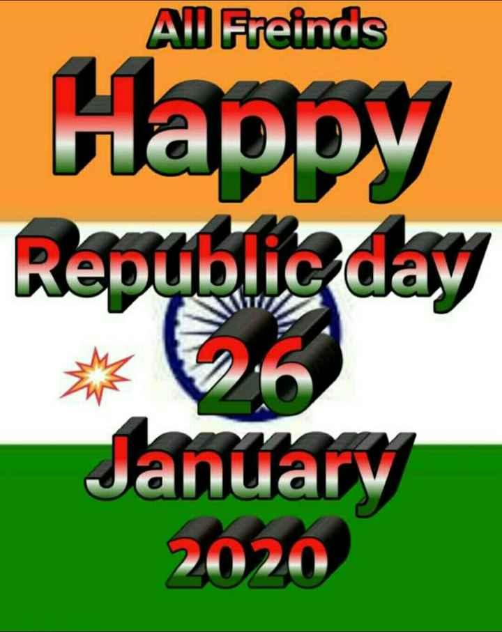 😊गणतंत्र दिवस स्टेटस - Al Freinds Happy Republike day Jantary 2020 - ShareChat