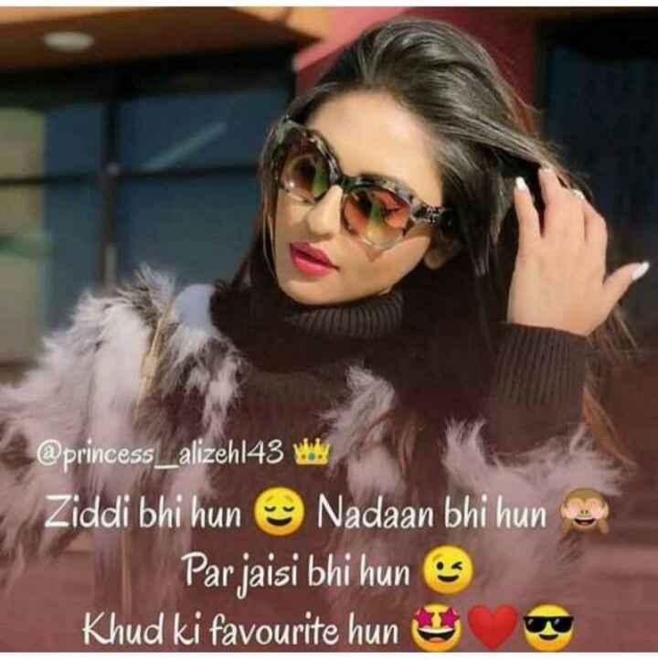 😎गर्ल्स एटीट्यूड शायरी - @ princess _ alizeh | 43 with Ziddi bhi hun Nadaan bhi hun Par jaisi bhi hun e Khud ki favourite hun ne - ShareChat