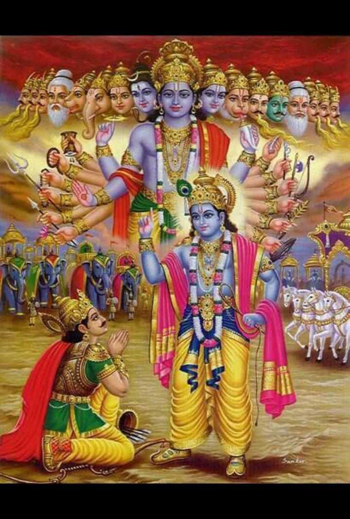 🙏 गीता जयंती - 304 - ShareChat