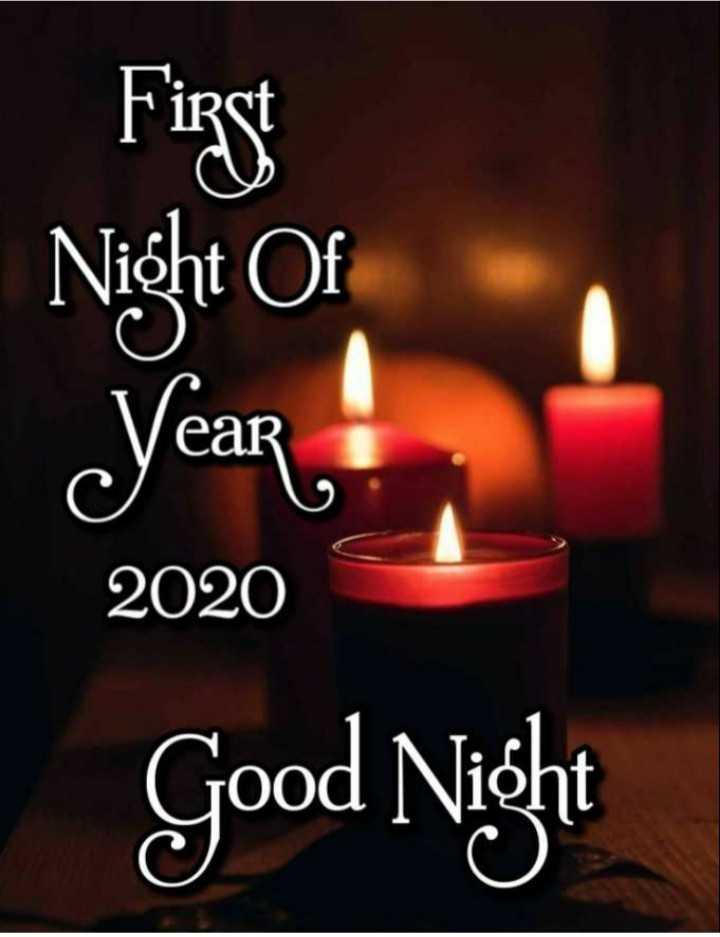 🌙 गुड नाईट - First Night Of Year ! 2020 Good Night - ShareChat