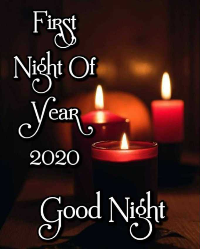 🌙 गुड नाईट - Figst Night Of f Year ! 2020 Good Night - ShareChat
