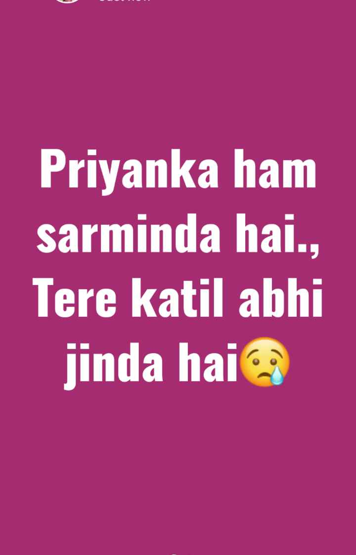 🌙 गुड नाईट - Priyanka ham sarminda hai . , Tere katil abhi jinda hai - ShareChat