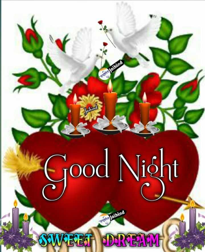 🌙 गुड नाईट - wota Jaihind Jaihind - Good Night जयहिन्दjaihind ET DREAM - ShareChat