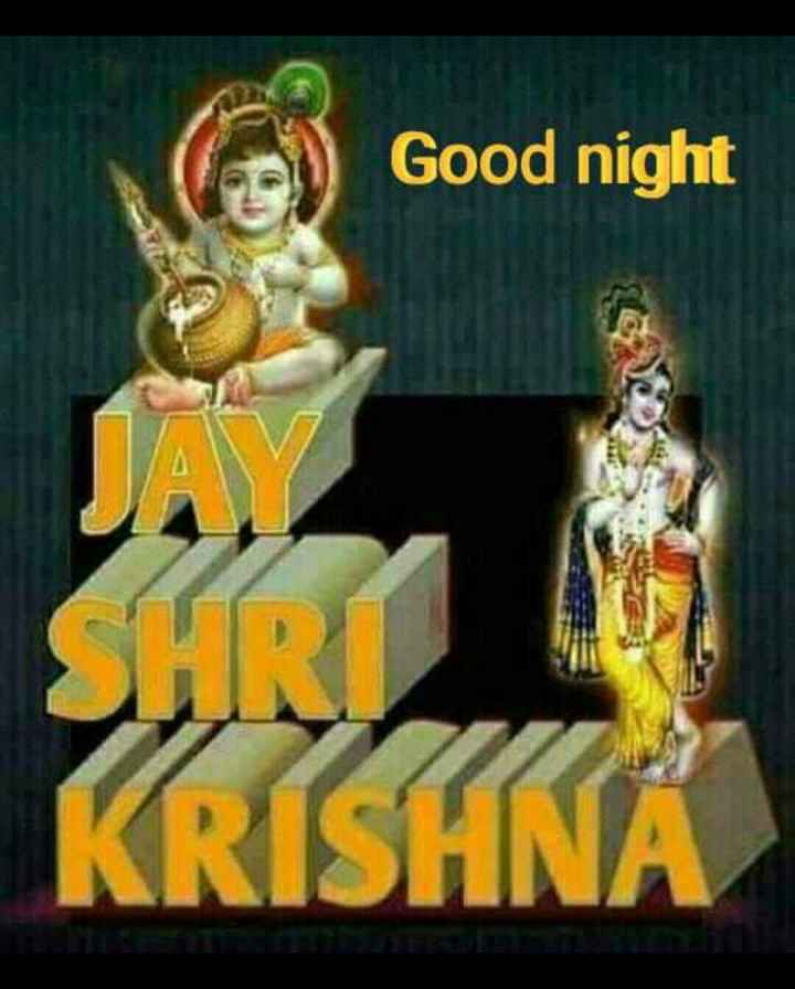 🌙 गुड नाईट - Good night SHRI KRISHNA - ShareChat