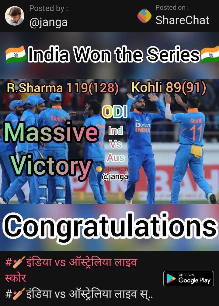 🌙 गुड नाईट - Posted on : Posted by : @ janga ShareChat India Won the Series R : Sharma 119 ( 128 ) Kohli 89 ( 91 ) ODI RAH DBYJU ' S INDIA Massive and Victory a Aus Sharech @ janga Congratulations GET IT ON # / Cut VS BIRRERIT IST स्कोर # / CUT VS GIRERT IST H . . Google Play - ShareChat