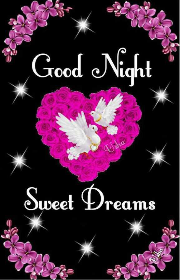 🌙 गुड नाईट - Good Night Sweet Dreams sho - ShareChat