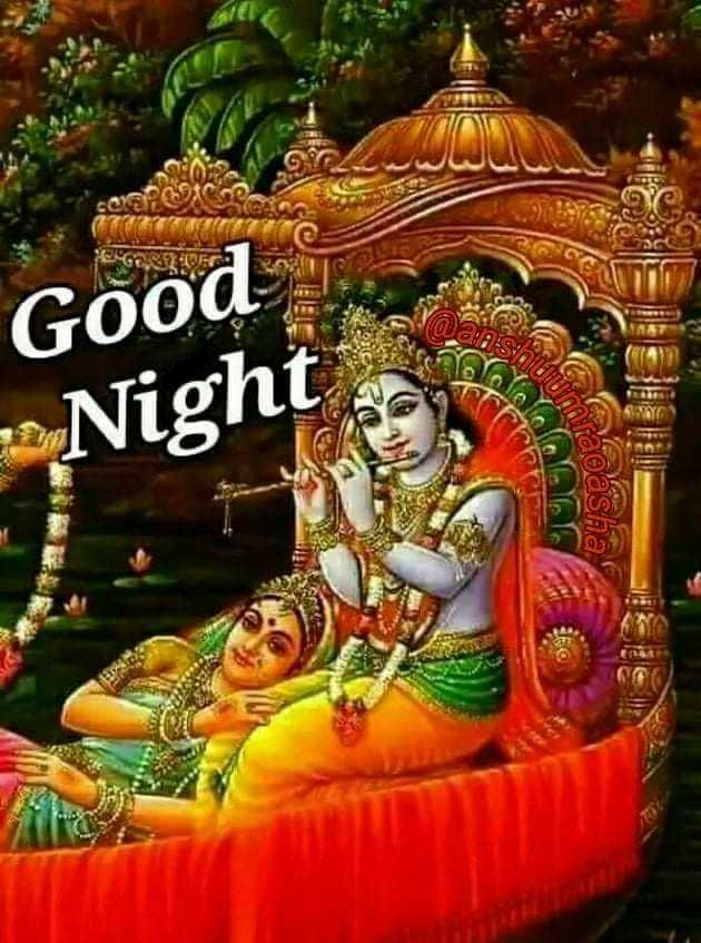 🌙 गुड नाईट - Good a AES JAJU = Night - ShareChat