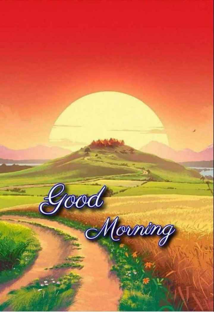 गुड मॉर्निंग 🌞🔥 - Good Morning - ShareChat