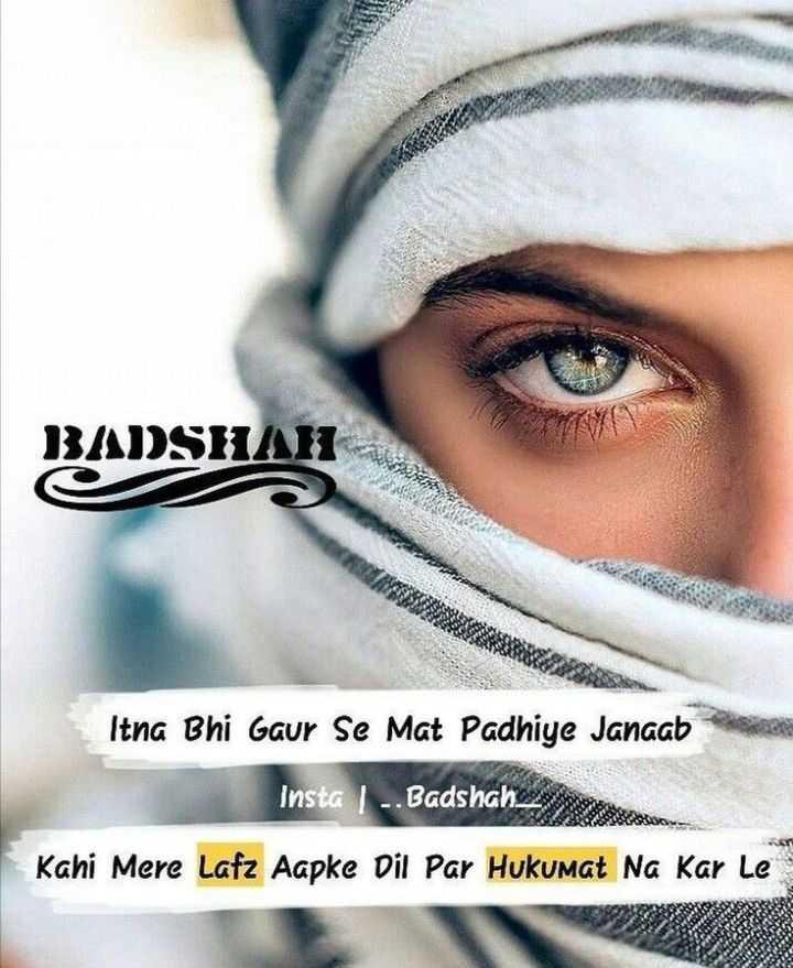 🔐 ग्रुप: पंटर लोग - BADSHA Itna Bhi Gaur Se Mat Padhiye Janaab Insta | - . Badshah _ Kahi Mere Lafz Aapke Dil Par Hukumat Na Kar Le - ShareChat
