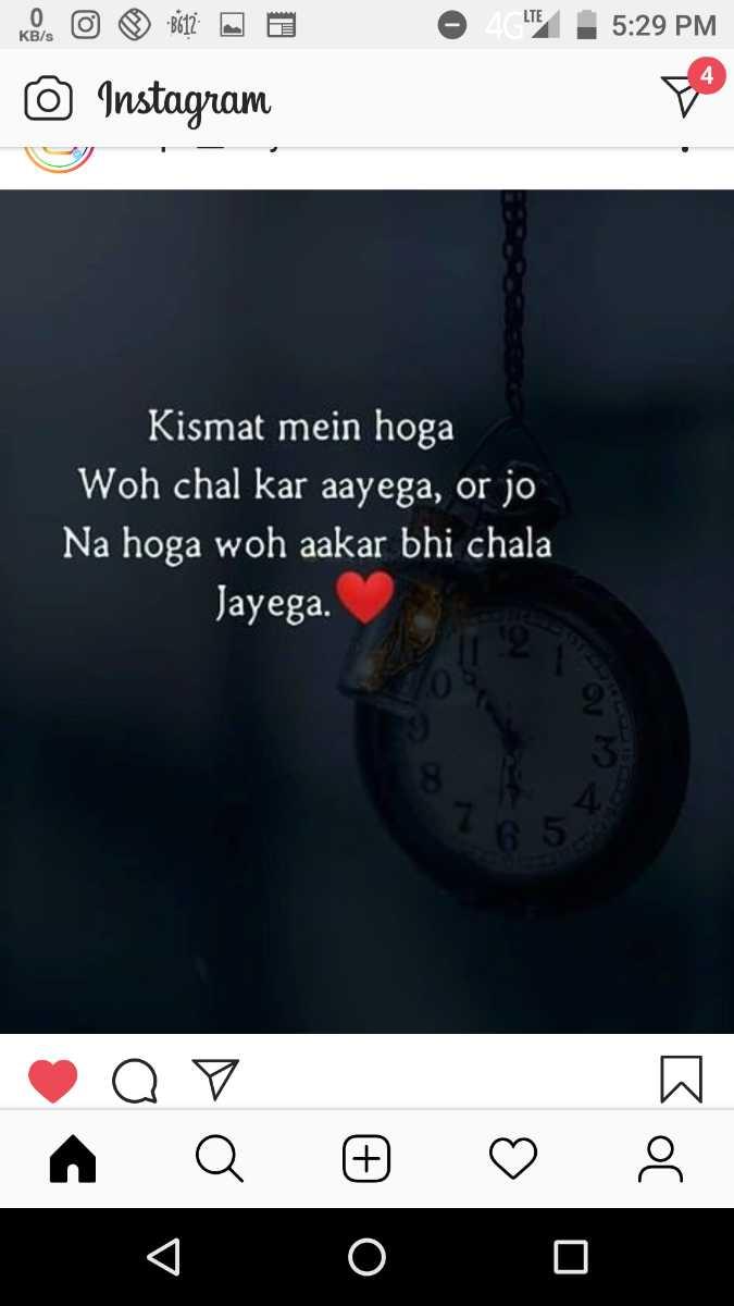 🔐 ग्रुप: पंटर लोग - © LTE 5 : 29 PM 5 : 29 PM © Instagram Dee Kismat mein hoga Woh chal kar aayega , or jo Na hoga woh aakar bhi chala Jayega . • QV - ShareChat