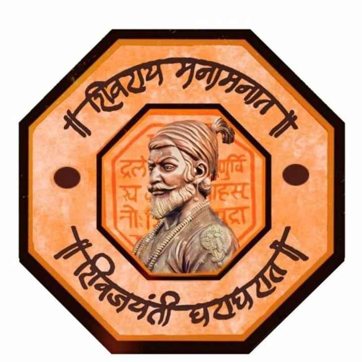 🚩छत्रपति शिवाजी महाराज जयंती - MISHAMITHAIN शिवजयंती घराघरात - ShareChat
