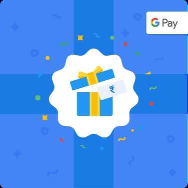 🧔🏻 छोटी दाढ़ी दिवस🧔 - G Pay - ShareChat
