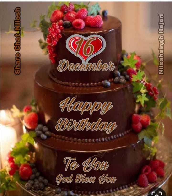 🎂 जन्मदिन🎂 - Share Chat _ Nilesh Nileshsingh Hajari Decemo Happer Birthday To You God Bless You - ShareChat